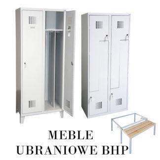 MEBLE UBRANIOWE BHP